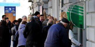 «Ощадбанк» зробив заяву для отримувачів субсидій - today.ua
