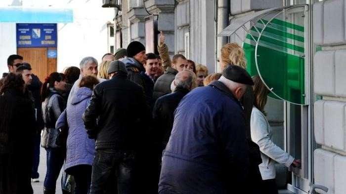 """""""Ощадбанк"""" готується до ймовірного банкрутства: держава не повертатиме вкладникам втрачені гроші"""