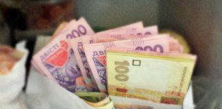 """Украинцам обещают очередное повышение пенсий: кто получит прибавку в 1000 гривен"""" - today.ua"""