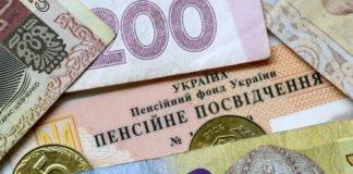 За месяц до президентских выборов украинцам повысят пенсии - today.ua