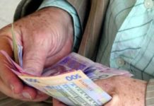 В Україні стартує автоматична індексація пенсій - today.ua