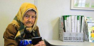 """""""Укрпочта"""" будет доставлять пенсии: Кабмин принял решение - today.ua"""