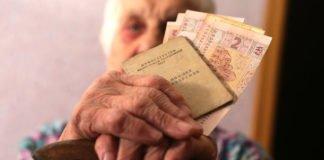 Украинцам подняли пенсии, но не всем: в ПФУ объяснили, почему - today.ua