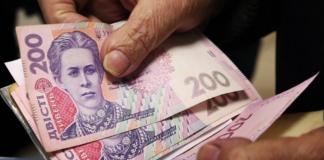 """Рева анонсував підвищення пенсій колгоспникам і санітаркам"""" - today.ua"""