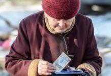 Українцям назвали причини скорочення та позбавлення пенсій - today.ua