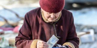 """Украинцам назвали причины сокращения и лишения пенсий"""" - today.ua"""