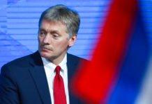"""Пєсков порадив росіянам """"готуватися до гіршого"""" - today.ua"""