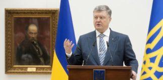 Заводи, телерадіокомпанії та антикваріат: яке майно задекларував Петро Порошенко - today.ua