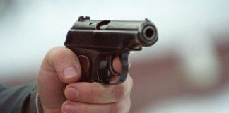 У Києві затримали зловмисника, який вистрілив в обличчя дитині - today.ua