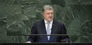 Росія готується до удару по Україні - Порошенко - today.ua