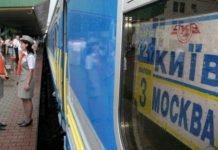 """Російський напрямок став найприбутковішим для """"Укрзалізниці"""" - today.ua"""