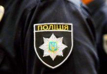 Українців попередили про штрафи за політрекламу на балконах - today.ua