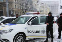 Поліція використовує нову тактику при виписуванні штрафів: на що звернути увагу водіям - today.ua