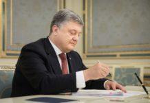 Порошенко підписав закон про нові правила маркування продуктів - today.ua