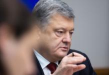 Підвищення пенсій: Порошенко розповів, які пенсії проіндексують в першу чергу - today.ua