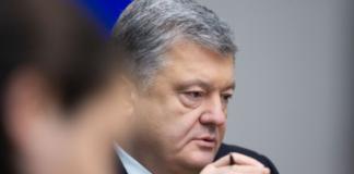 Повышение пенсий: Порошенко рассказал, какие пенсии проиндексируют в первую очередь - today.ua