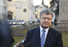 Порошенко назвав ворогів України - today.ua