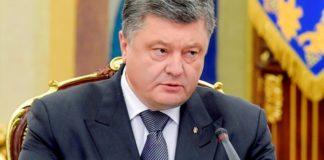 Порошенко выступил за принятие закона об импичменте - today.ua