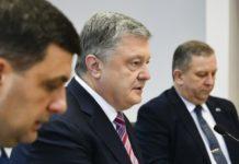 Порошенко озвучил средний размер выплат во время монетизации субсидий - today.ua