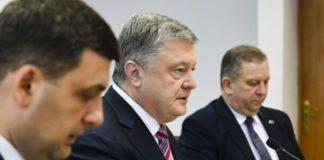 Порошенко озвучив середній розмір виплат під час монетизації субсидій - today.ua