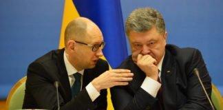 """""""Звільнити Україну від кума Путіна"""": Яценюк звернувся до Порошенка - today.ua"""
