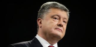 Порошенко став офіційним кандидатом в президенти України, – ЦВК - today.ua