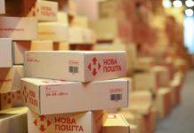 """""""Нова Пошта"""" наживається на клієнтах: подробиці афери - today.ua"""
