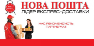 """""""Новая почта"""" сменила руководство: что это означает для украинцев - today.ua"""