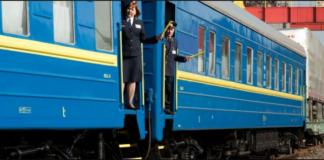 """В """"Укрзализныце"""" заявили о сокращении количества проводников в поездах - today.ua"""