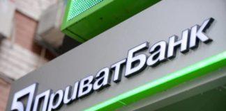 ПриватБанк змінив керівництво - today.ua