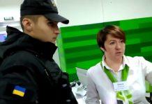 ПриватБанк підозрюють в шахрайстві - today.ua
