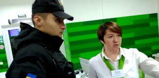 """ПриватБанк подозревают в мошенничестве """" - today.ua"""