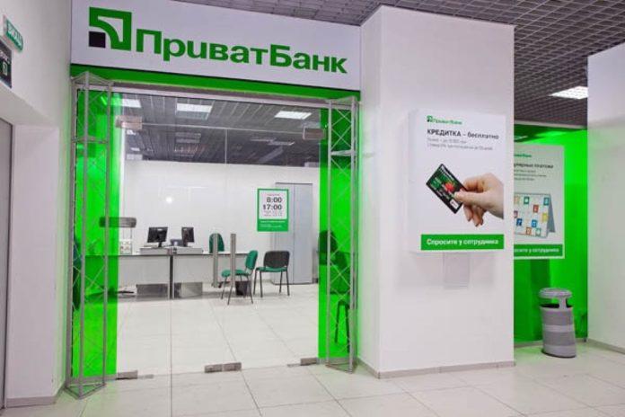 ПриватБанк зробив обнадійливу заяву - today.ua