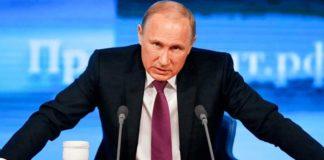 Путін відреагував на заяву США про вихід з ядерного договору часів холодної війни - today.ua