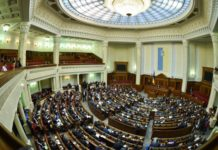 Верховна Рада стала лідером із корупції, - дослідження UNIC - today.ua