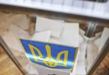 На Сумщині заступниця голови виборчкому наклала на себе руки - today.ua