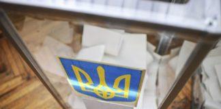 На Донбассе членам избирательных комиссий присылают смс с угрозами - today.ua