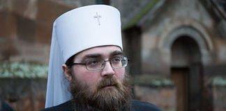Митрополит Ростислав не визнає ПЦУ, - РПЦ - today.ua