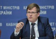 Пенсії перерахують усім: Розенко назвав дату - today.ua