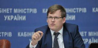 Пенсии пересчитают всем: Розенко назвал дату - today.ua