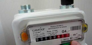 Лічильники на газ встановлять не всім українцям: названо причину - today.ua