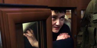 Савченко зізналася, що хотіла підірвати Раду: опубліковано відео - today.ua