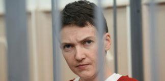 ЦВК відмовила Савченко в реєстрації кандидатом на пост президента України - today.ua