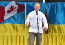 Посол України в Канаді Шевченко підозрюється в держзраді, - Портнов - today.ua