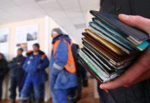 Українських заробітчан терміново депортують зі Словаччини: що сталося - today.ua
