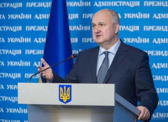 Смешко оголосив збір коштів на свою передвиборчу кампанію - today.ua