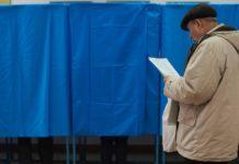 Росія вирішила не відправляти своїх спостерігачів на президентські вибори в Україну - today.ua