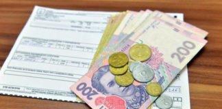 У кого могут забрать субсидию: в Минсоцполитике разъяснили один нюанс - today.ua