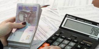 Украинцев хотят лишить субсидии: кому нужно беспокоиться - today.ua