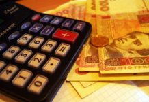 Споживачі в Україні почали менше заощаджувати на субсидіях - today.ua